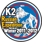 Russian Expedition Witer 2011-12
