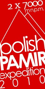 Polish Pamir Expedition logo